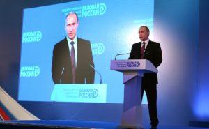 Путин: госкомпании увеличат закупки у малого и среднего бизнеса