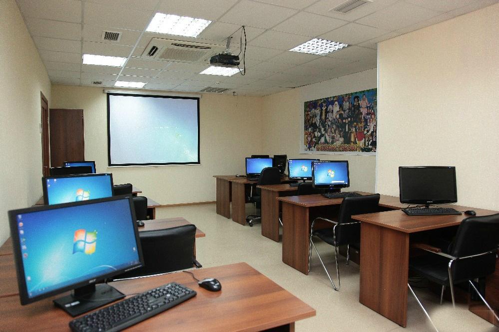 Конференц-залы в бизнес центре краснодара
